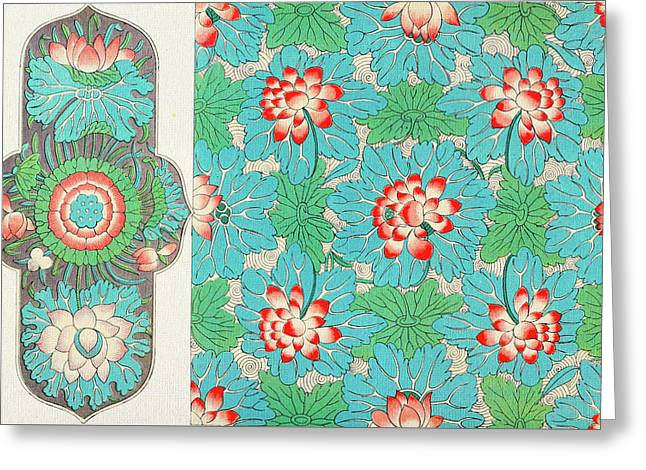 Red And Blue Floral Art - Asian Flower Patterns Wall Art Prints Greeting Card
