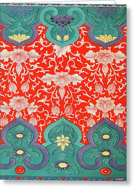 Green And Red Flower Art Pattern - Traditional Asian Illustration Greeting Card