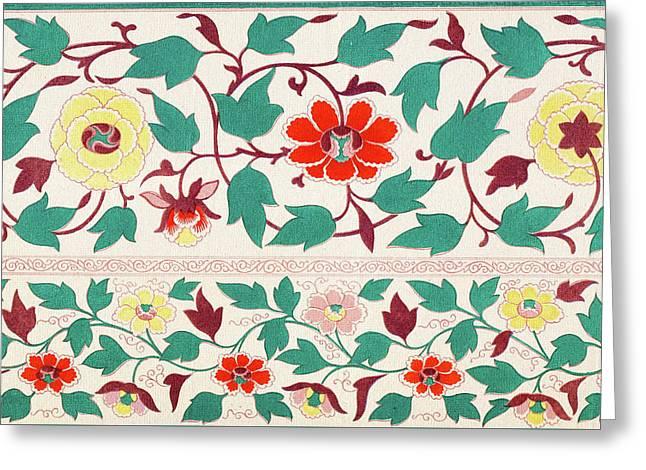 Beautiful Bright Pastel Floral Print - Boho Style Wall Art Greeting Card