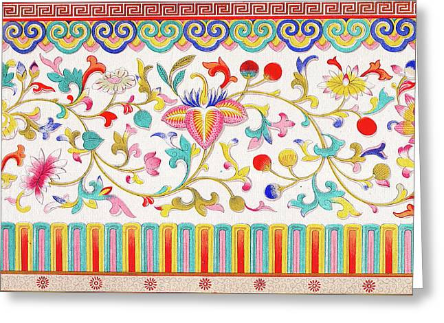 Old Asian Floral Patterns - Wall Art Prints - Plate Greeting Card