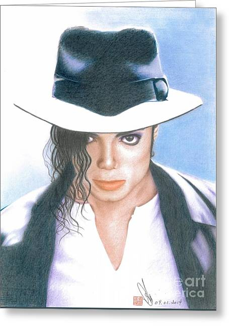 Michael Jackson #three Greeting Card by Eliza Lo