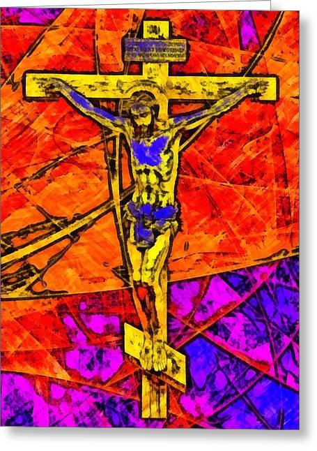 Jesus Christ - Religious Art Greeting Card