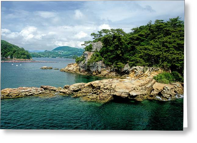 99 Islands Sasebo Japan Greeting Card