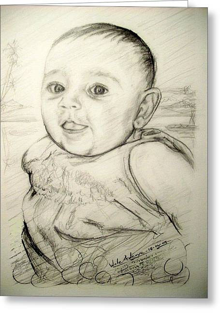 A Baby Smile Greeting Card by Wale Adeoye