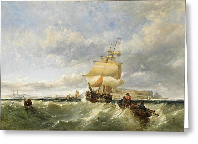 A Coastal Scene With Shipping Greeting Card by Edwin Hayes