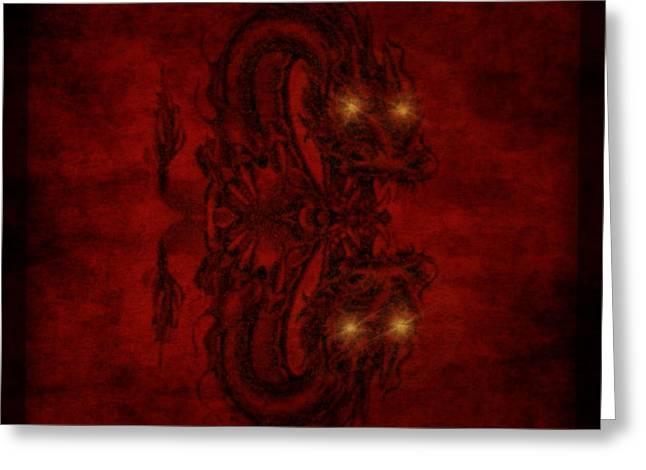 A Dragon's Hiss Greeting Card