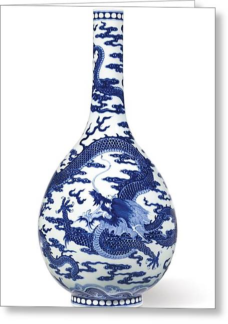 A Fine Blue And White 'dragon' Bottle Vase Qing Dynasty, Qianlong Period Greeting Card
