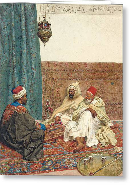 A Game Of Tavli Greeting Card