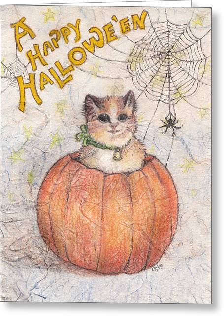 A Happy Halloween Greeting Card by Carrie Jackson