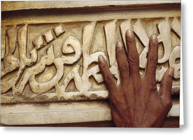 A Man Runs His Hand Over Arabic Script Greeting Card by Justin Guariglia