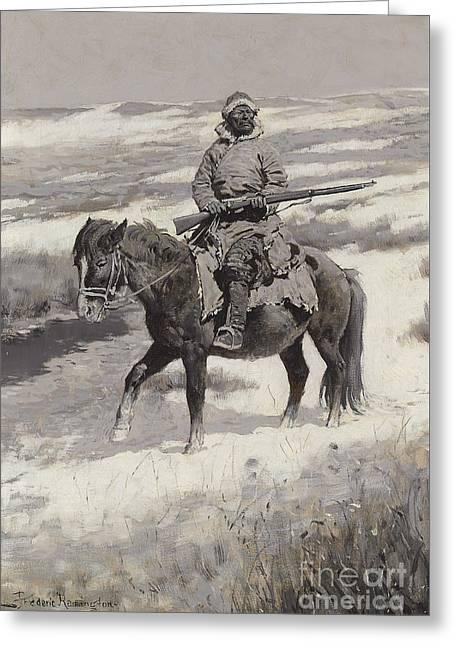 A Manchurian Bandit Greeting Card