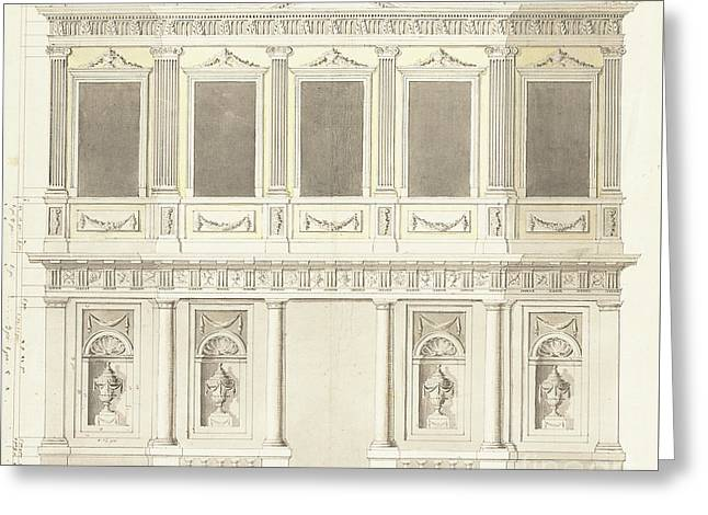 A Pavilion Elevation For The Sultana Hadige Palace At Defterdar Bournou Greeting Card by Anton Ignaz Melling