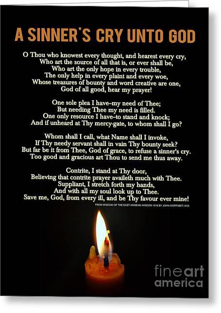 A Sinner's Cry Unto God Greeting Card