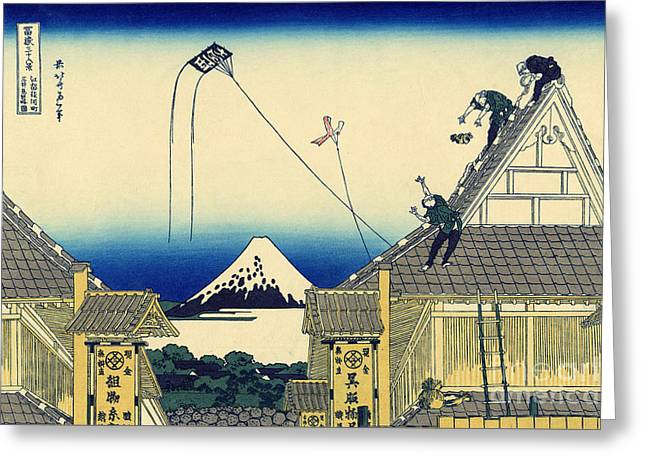 A Sketch Of The Mitsui Shop In Suruga Street In Edo Greeting Card by Hokusai