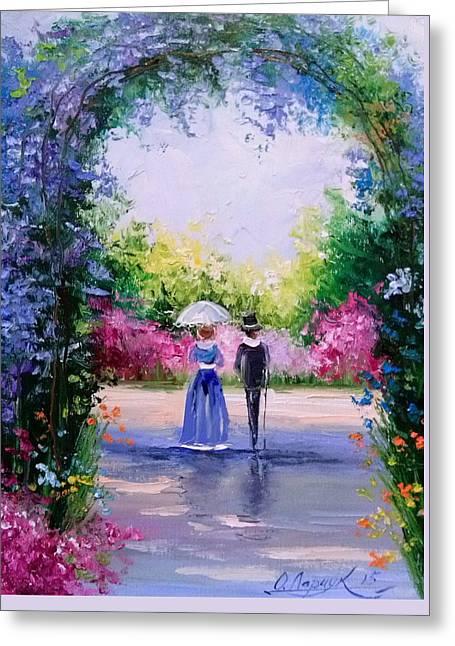 A Walk In The Lush Garden Greeting Card