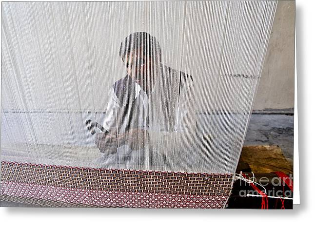 A Weaver Weaves A Carpet. Greeting Card