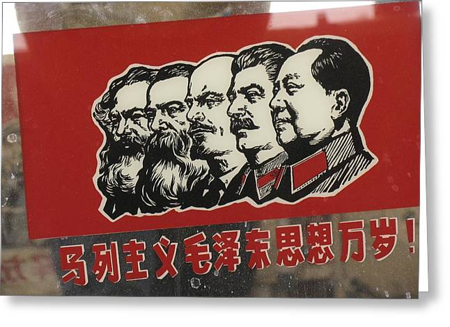 A Window Decal Of Communist Leaders Greeting Card