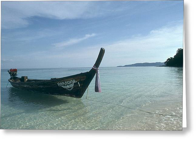 One Object Greeting Cards - A Wooden Boat Named Paradise Greeting Card by Kate Thompson