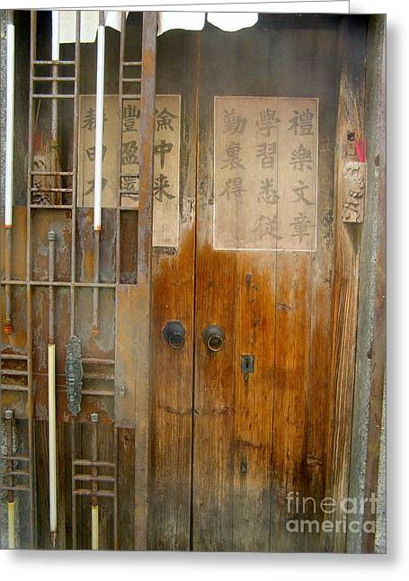 Abandoned Wooden Door With Gate Greeting Card by Kathy Daxon