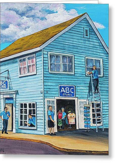 Abc Store Greeting Card