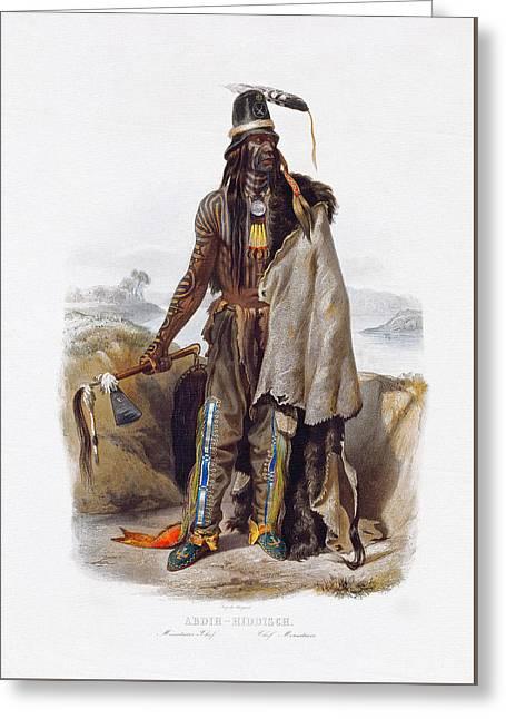 Abdih - Native American Indians Art Prints Greeting Card