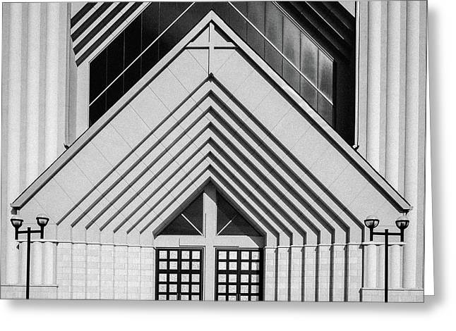 Abstract Architecture - Brampton Greeting Card
