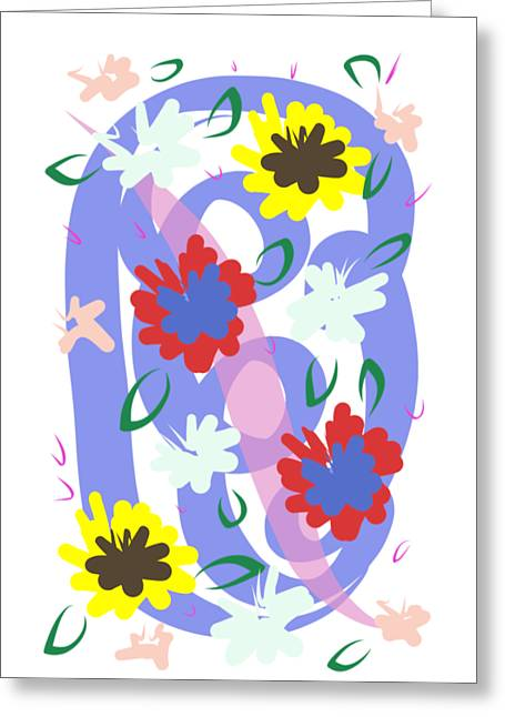 Abstract Garden #1 Greeting Card
