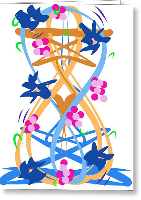 Abstract Garden #3 Greeting Card