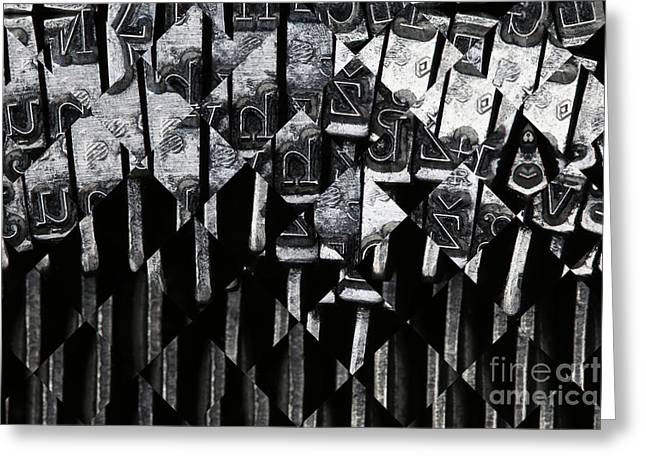 Abstract Matrix Greeting Card by Michal Boubin