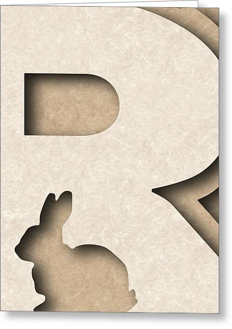 Abstract R Greeting Card