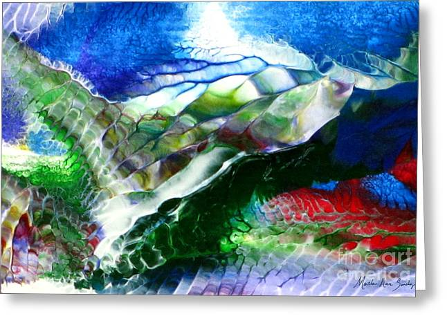 Abstract Series B Greeting Card