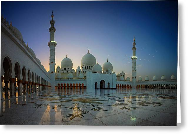 Abu Dhabi Grand Mosque Greeting Card