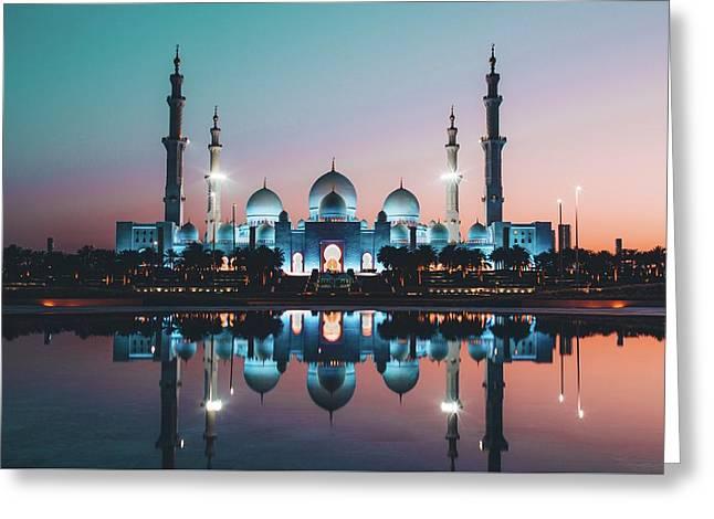 Greeting Card featuring the photograph Abu Dhabi Mosque by David Rodrigo