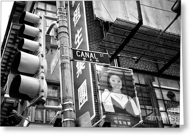 Across Canal Street Greeting Card by John Rizzuto
