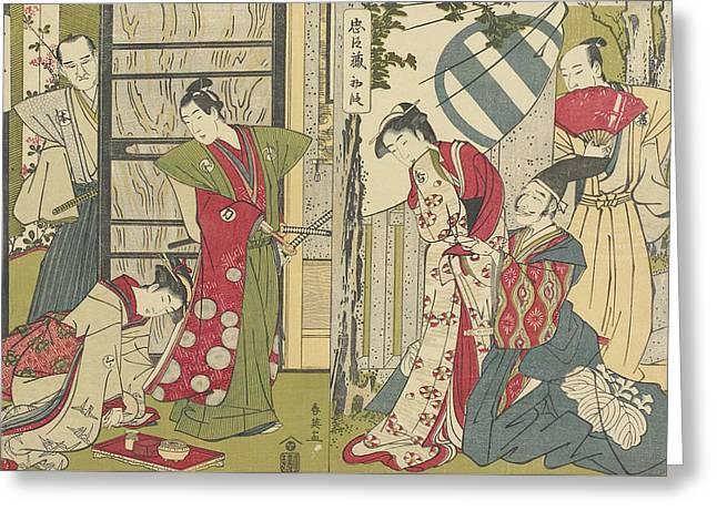 Act I And Act II Greeting Card by Katsukawa Shunei