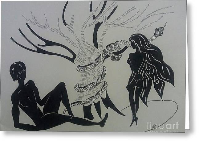 Adam, Eve And The Tree Of The Knowledge  Greeting Card by Isabella Farber