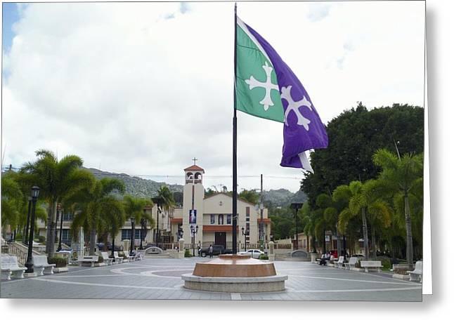 Adjuntas, Puerto Rico Flag Greeting Card