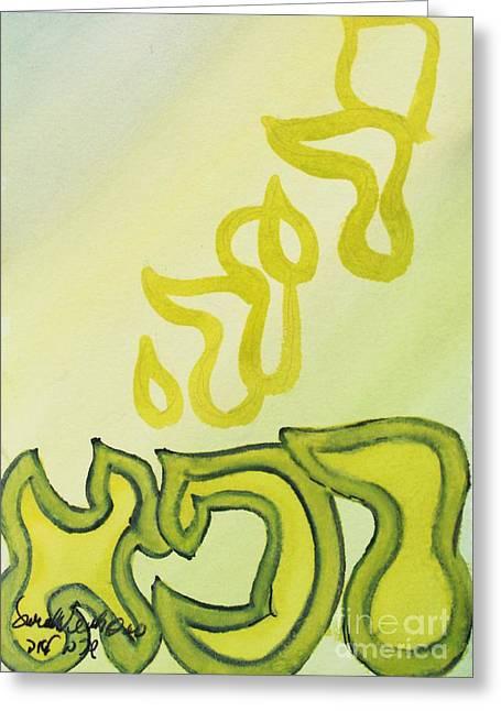 Adonai Rophe - God Heals Greeting Card