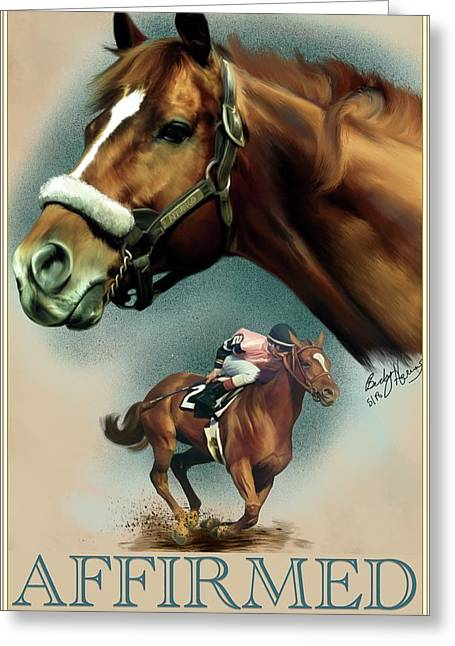 Affirmed With Name Decor Greeting Card