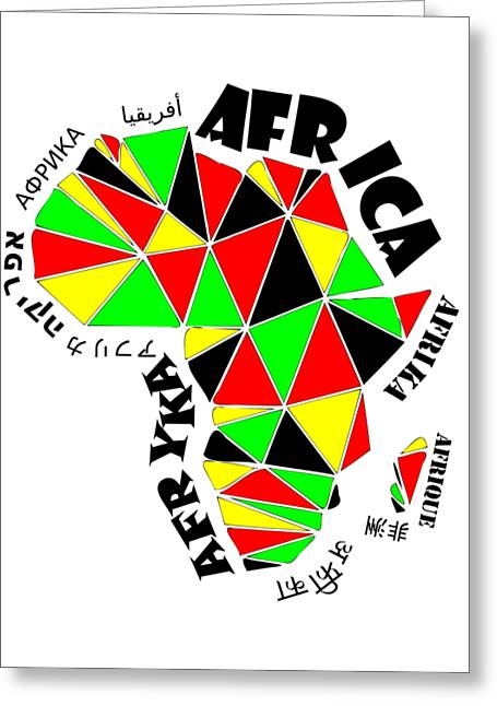 Africa Continent Greeting Card