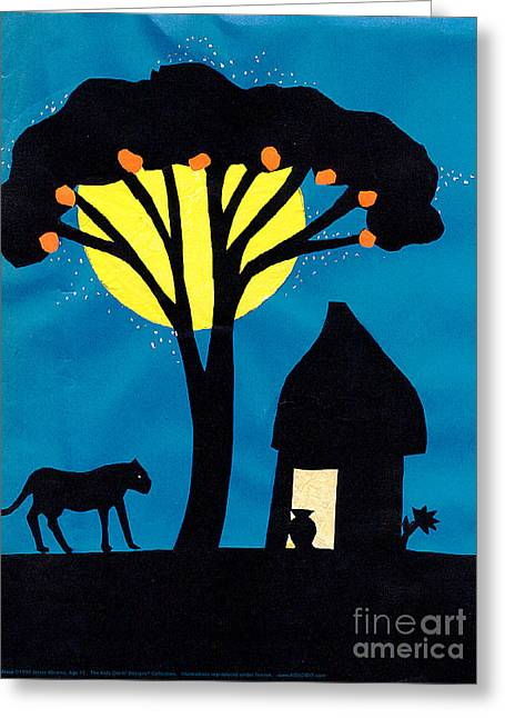 Africa Greeting Card