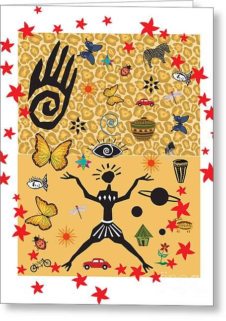 African Design Greeting Card