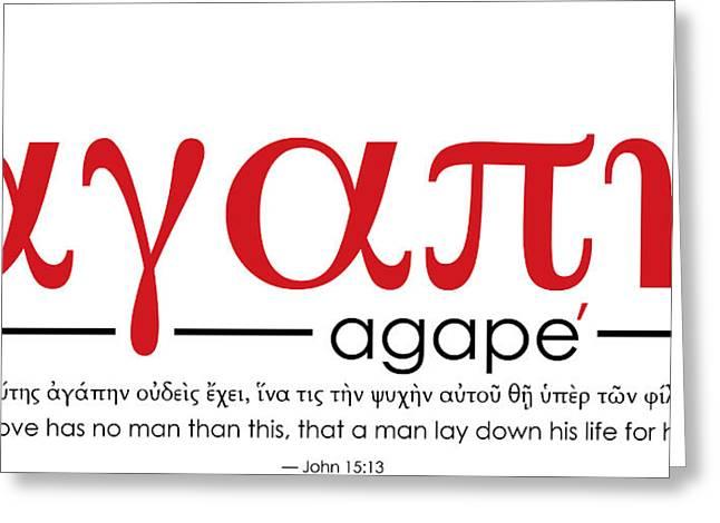 Agape Greeting Card by Greg Joens