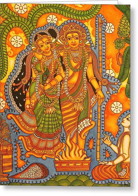 Agnisakshi Kerala Brahmin Marriage Greeting Card