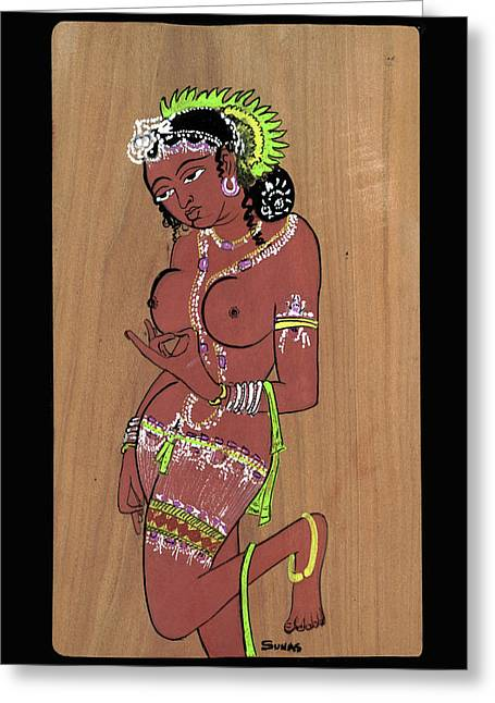 Ajanta Cave Beauty  Greeting Card