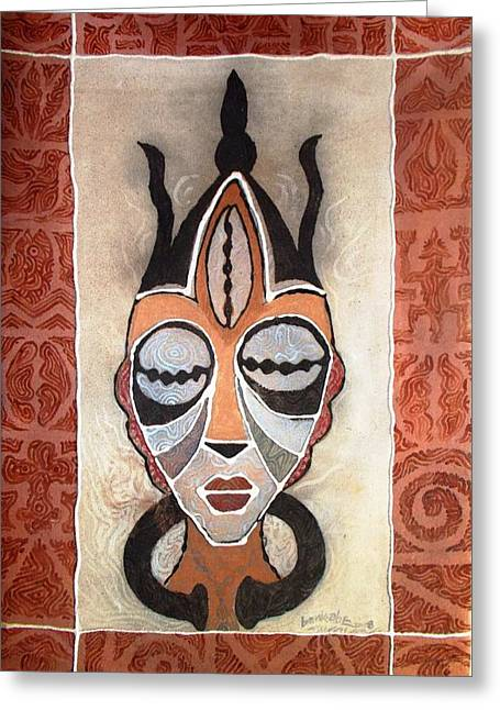 Aje Mask Greeting Card by Bankole Abe