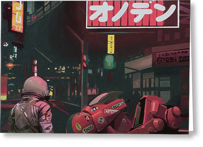 Greeting Card featuring the painting Akira by Scott Listfield