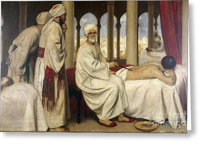 Al-zahwari Blistering A Patient, 10th Greeting Card