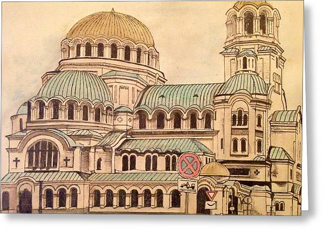 Alexander Nevsky Cathedral Greeting Card by Lauren Ullrich