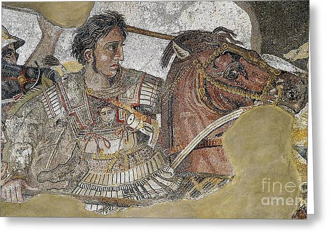 Alexander The Great Greeting Card by Celestial Images